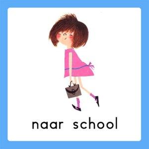 161201school